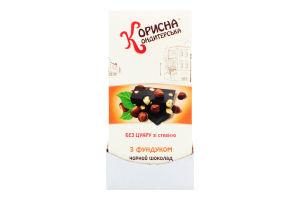 Шоколад черный со стевией без сахара с фундуком Корисна Кондитерська к/у 100г