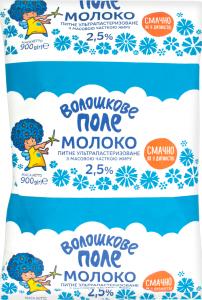 Молоко 2.5% ультрапастеризованное Волошкове поле м/у 900г