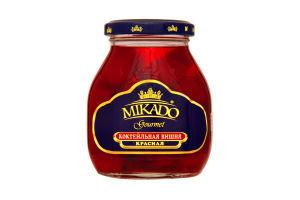 Вишня коктейльна червона Mikado с/б 255г