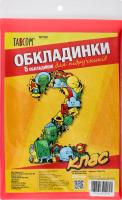 Обложки для учебников №7002-ТМ 2 класс Tascom 5шт