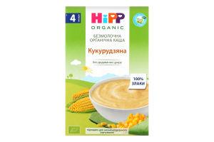 Каша безмолочна для дітей від 4міс органічна Кукурудзяна Hipp к/у 200г