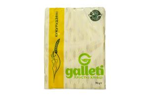 Хлібці кукурудзяні Galleti м/у 70г