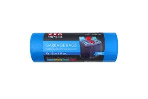 Пакети для сміття 90х110см 160л №16200000 PRO service 20шт