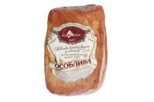Шинка із свинини Особлива Масар в/к кг