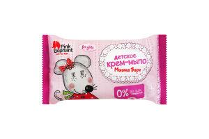 Крем-мыло для детей Мышка Варя Pink Elephant 90г