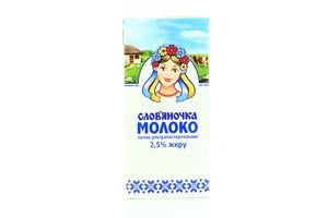 Молоко 2.5% ультрапастеризованное Слов'яночка т/п 950г