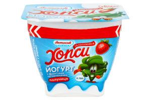 Йогурт 1.5% Полуниця Хопси Яготинське для дiтей ст 115г