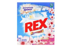 Порошок стиральный c эфирными маслами и ароматом Японского сада и Водяной лилии Ароматерапия Rex 350г