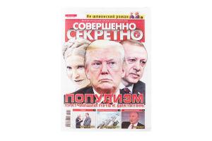 Газета Совершенно секретно еженедельная