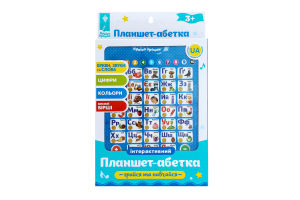Іграшка для дітей від 3років №PL-719-58 Планшет-абетка Інтерактивний планшет Країна Іграшок 1шт