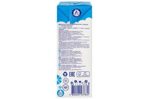 Молоко 2.5% ультрапастеризоване Волошкове поле т/п 1000г