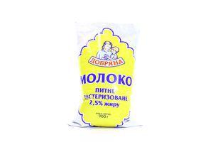 Молоко 2.5% пастеризованное Добряна м/у 900г