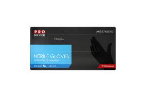 Рукавички нітрилові M Professional PRO service 100шт
