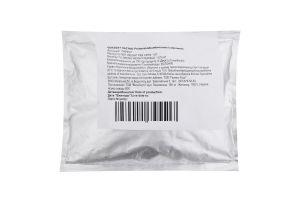 Бензоат натрію Probenzsodiumbenzoate Eastman Specialties кг