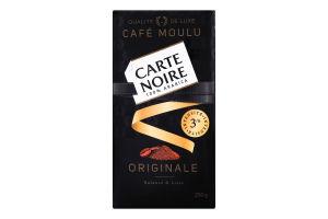Кофе натуральный жареный молотый Originale Carte Noire в/у 250г