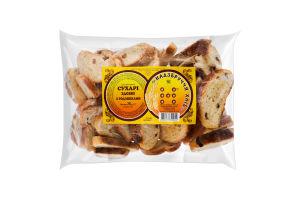 Сухарі здобні з родзинками Надзбруччя хліб м/у 250г