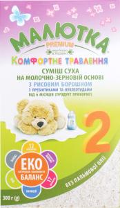 Суміш суха на молочно-зерновій основі для дітей від 6міс №2 Комфортне травлення Малютка Premium к/у 300г