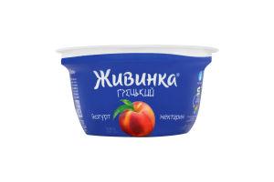 Йогурт 2% Нектарин Греческий Живинка п/ст 135г