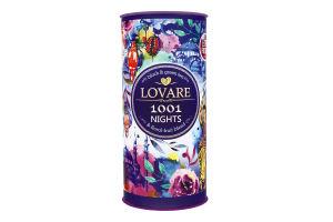Чай чорний і зелений листовий з шматочками фруктів 1001 ніч Lovare з/б 80г
