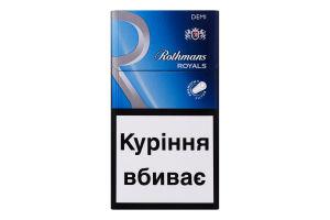 Сигарети з фільтром Royals Demi Silver Rothmans 20шт