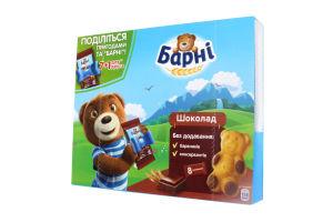 Бисквит Барні с шоколадной начинкой 7+1