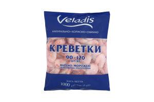 Креветки неразобранные глазированные 90/120 Veladis в/м м/у 1000г