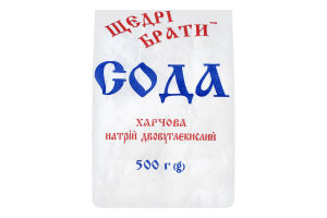 Сода пищевая Щедрі брати м/у 500г