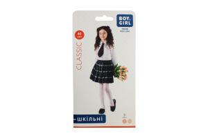 Колготи дитячі Boy&Girl Classic 40den 128-134 white