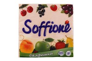 Салфетки бумажные однослойные 33*33см Soffione 100шт