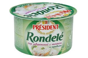 Сыр 70% творожный с чесноком и травами Rondele President п/у 125г