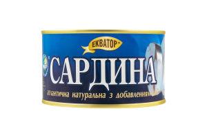 Сардина атлантическая натуральная с добавлением масла Екватор ж/б 240г