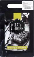 Доска разделочная Eat&Drink 15.2*25*0.7см Y*_1