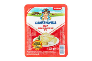 Сир кисломолочний Слов'яночка 9% 270 ванночка