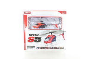 Гелікоптер іграшковий Syma на ІЧ керуванні 23cм.арт.S5
