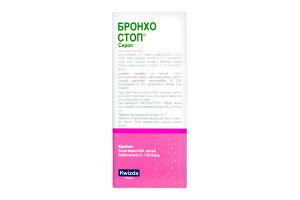 Бронхостоп сироп фл. 120мл