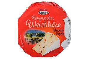 Сир Coburger Bayerischer Weichkase Jalapeno Paprika 150г х8