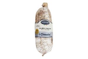 Ковбаса Salame Al Finocchio Simonini кг