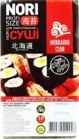 Водорості Hokkaido club Hopi 10шт 15г