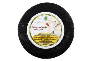 Сыр Золота Коза с кориандром выдерж с коз/мол26%