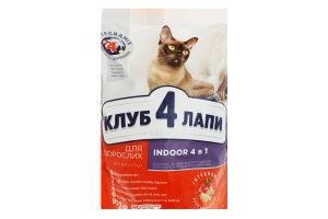 """CLUB 4 PAWS Преміум. Для котів, що живуть в приміщенні """"4 в 1"""". Повнораціонний сухий корм для дорослих котів, 0,9 кг"""