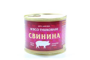 Свинина Тінфуд тушкована ж/б 525г х24