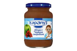 Пюре для детей от 4мес Яблоко и Красная смородина Карапуз с/б 200г