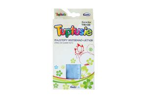 Колготки дитячі Tuptusie №0259 116-122