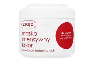 Маска для волосся з касторовим маслом Інтенсивний Колір Ziaja 200мл