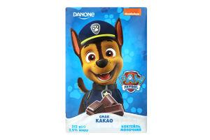 Коктейль молочный 2.5% с какао Paw Patrol Danone т/п 212г