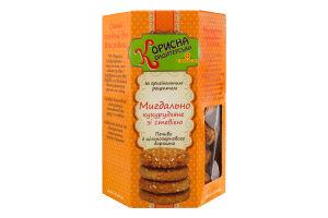 Печенье со стевией с цельнозерновой муки Миндально-кукурузное Корисна Кондитерська к/у 300г