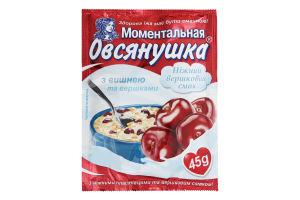 Каша быстрого приготовления с вишней и сливками Овсянушка м/у 45г
