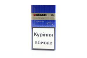 Сигареты Dunhill Master Blend 20шт