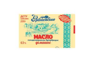 Масло 63% сладкосливочное бутербродное Домашнее Франковское м/у 200г