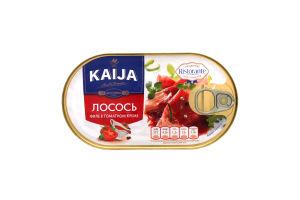 Филе лосося в томатном креме Kaija ж/б ключ 170г